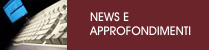 News_approfondimenti
